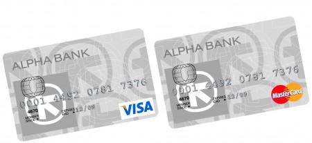 alpha bank carduri