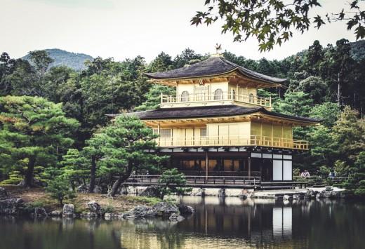 Kinkaku ji, the golden temple on Kyoto Japan